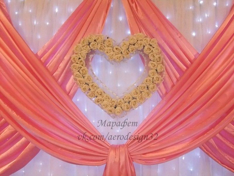 Свадебное сердце в зал своими руками 64